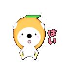 みかん大好き shozEEの白くま 被り物みかん(個別スタンプ:02)
