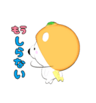 みかん大好き shozEEの白くま 被り物みかん(個別スタンプ:04)