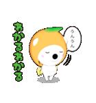 みかん大好き shozEEの白くま 被り物みかん(個別スタンプ:08)