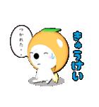みかん大好き shozEEの白くま 被り物みかん(個別スタンプ:09)