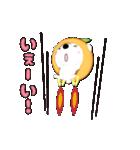 みかん大好き shozEEの白くま 被り物みかん(個別スタンプ:11)