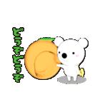 みかん大好き shozEEの白くま 被り物みかん(個別スタンプ:13)