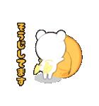 みかん大好き shozEEの白くま 被り物みかん(個別スタンプ:14)