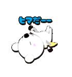 みかん大好き shozEEの白くま 被り物みかん(個別スタンプ:24)