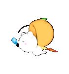 みかん大好き shozEEの白くま 被り物みかん(個別スタンプ:26)