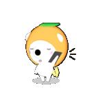 みかん大好き shozEEの白くま 被り物みかん(個別スタンプ:27)