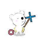 みかん大好き shozEEの白くま 被り物みかん(個別スタンプ:32)