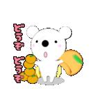 みかん大好き shozEEの白くま 被り物みかん(個別スタンプ:36)