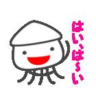 イカイカ大行進 2(個別スタンプ:01)