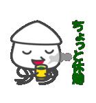 イカイカ大行進 2(個別スタンプ:02)