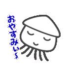 イカイカ大行進 2(個別スタンプ:04)