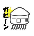 イカイカ大行進 2(個別スタンプ:05)