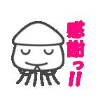 イカイカ大行進 2(個別スタンプ:07)