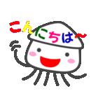 イカイカ大行進 2(個別スタンプ:08)
