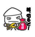 イカイカ大行進 2(個別スタンプ:20)