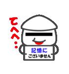 イカイカ大行進 2(個別スタンプ:39)