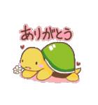 愛されカメさん(個別スタンプ:03)