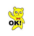 クマっくま(個別スタンプ:01)