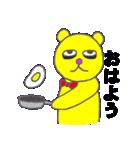クマっくま(個別スタンプ:03)