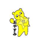 クマっくま(個別スタンプ:04)