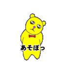 クマっくま(個別スタンプ:05)