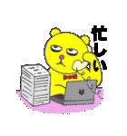 クマっくま(個別スタンプ:06)