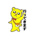 クマっくま(個別スタンプ:07)