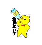 クマっくま(個別スタンプ:09)