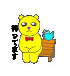 クマっくま(個別スタンプ:11)