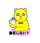 クマっくま(個別スタンプ:13)