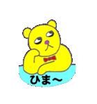 クマっくま(個別スタンプ:14)