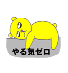 クマっくま(個別スタンプ:15)