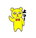 クマっくま(個別スタンプ:16)