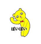 クマっくま(個別スタンプ:17)