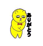 クマっくま(個別スタンプ:18)
