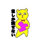 クマっくま(個別スタンプ:21)