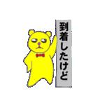 クマっくま(個別スタンプ:22)