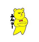 クマっくま(個別スタンプ:26)