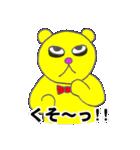 クマっくま(個別スタンプ:27)