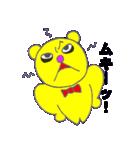 クマっくま(個別スタンプ:28)