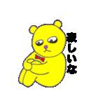 クマっくま(個別スタンプ:31)