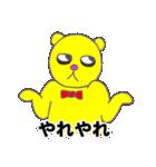 クマっくま(個別スタンプ:33)