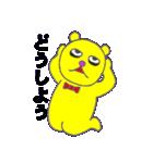 クマっくま(個別スタンプ:34)