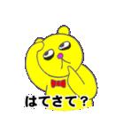 クマっくま(個別スタンプ:35)