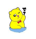 クマっくま(個別スタンプ:36)