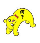 クマっくま(個別スタンプ:37)