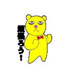 クマっくま(個別スタンプ:38)