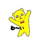 クマっくま(個別スタンプ:39)