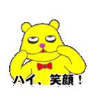クマっくま(個別スタンプ:40)