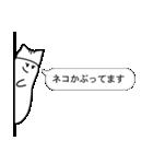 ねくらうさぎ(ちらり編)(個別スタンプ:03)